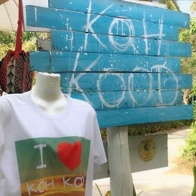 Koh Kood : l' ultima perla rimasta della Thailandia